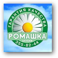 Сеть аптек «Ромашка»