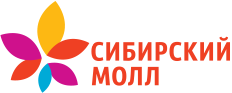 Сибирский молл